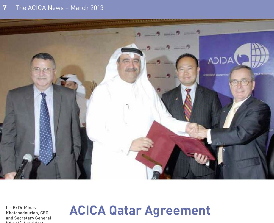 ACICA Qatar Agreement 2013